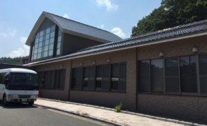 川内村デイサービスセンター